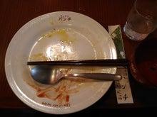 パンチ(オムライス+のっけポテサラ=完食)