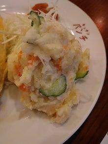 パンチ(のっけポテトサラダ)