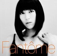 Fantôme 宇多田ヒカル
