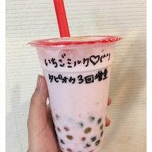 新いちごミルク(*^…