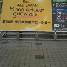 第56回全日本模型ホ…