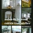 9/29 Salon…