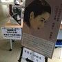 第4回蒲田映画祭開幕…
