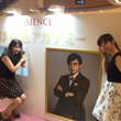 ☆ASIENCE♡徳…