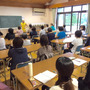 9月のTEATE教室…