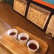 さわやか焙じ茶の試飲…