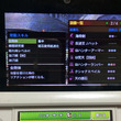 【MH4G】レベル1…
