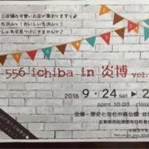 556ichiba