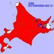 (速報)北海道に来て…