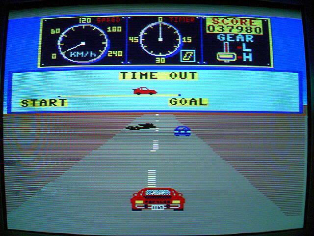 MSX2_MadRidG552