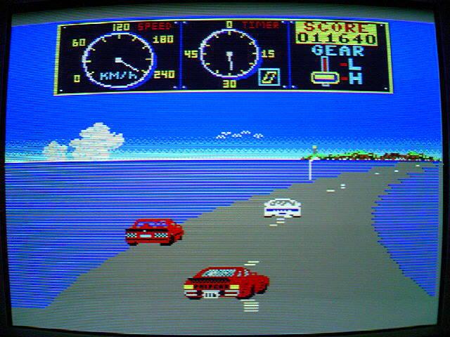 MSX2_MadRidG421