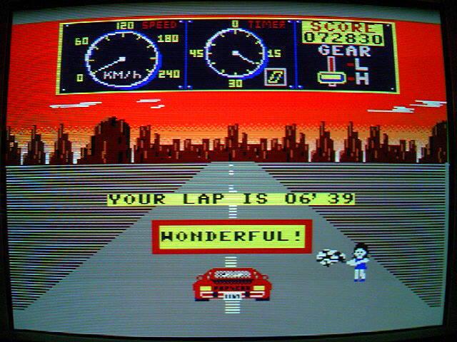 MSX2_MadRidG694