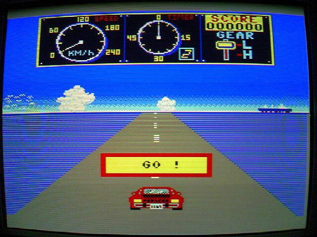 MSX2_MadRidG402