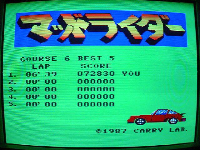MSX2_MadRidG699