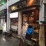 ★赤坂韓国料理ヌルン…