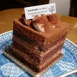 チョコレートケーキ …