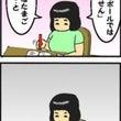 日本の英語教育事情に…