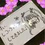 ★『羅漢/つなぐfe…