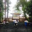 神社の旅29 〜 神…