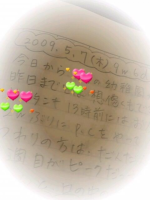 Image1020.jpg