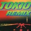 TOKIO/TOKI…