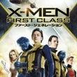 X-MEN 時系列