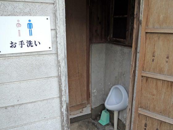 排尿恐怖症を克服したい! - にじいろ雑記