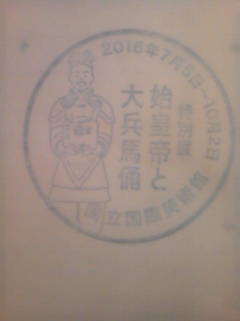 DVC00636.jpg