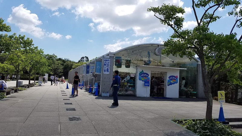 水族館入口2