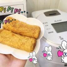 おはよう(^O^☆♪