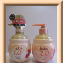 hacica(ハチカ…