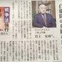 「米国は日本に資金も…