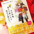 最近読んでる。