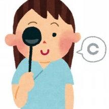 更年期障害や、老眼と…