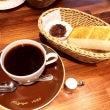 コメダコーヒー♡