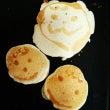 【かわいい癒されパン…
