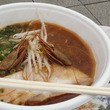 オータムフェスタで蝦…