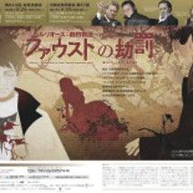 スダーン/東京交響楽…