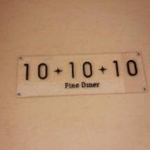 101010 パスタ…