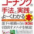 【新刊立読みキャンペ…