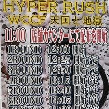 【完売御礼】WCCF…