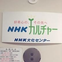 NHKワークショップ…