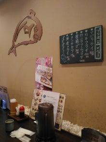 魚角(左の壁)