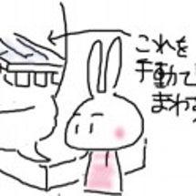 夏の終わり〜な〜つの…