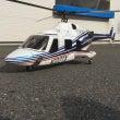 Bell222 E6…