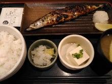 魚角(新サンマ定食)