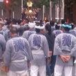 青山熊野神社祭り