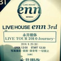 Journey TO…