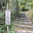 『佐太神社にはストー…