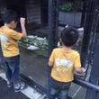 井の頭自然動物園 &…